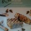 wafel chocoladesmaak